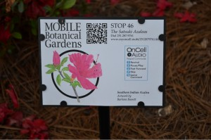 Mobile Botanical Gardens Audio tour